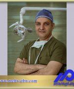 دکتر کاوه همدانی